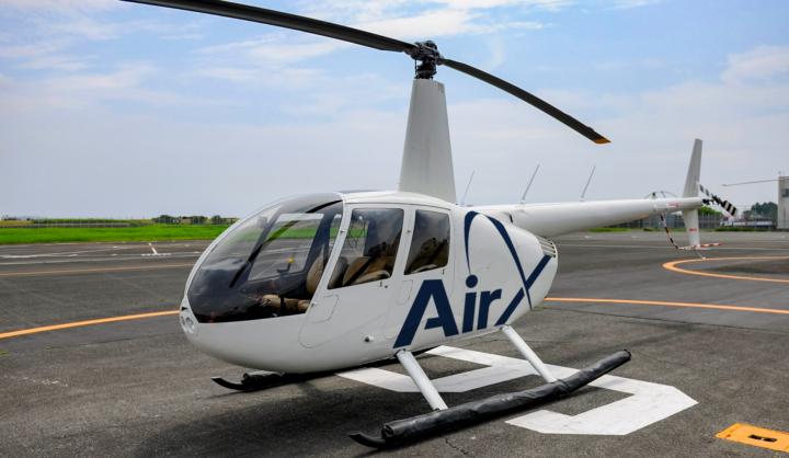 空への旅を日本交通グループ関西がサポートいたします。