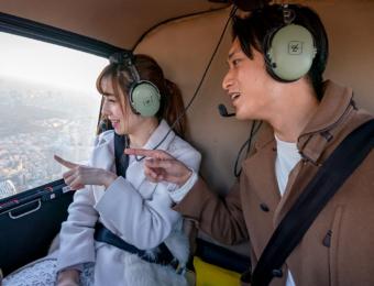 ハイヤーサービスの送迎からのヘリコプター遊覧!非日常の贅沢プランが関西でも実現