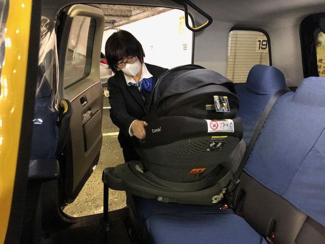 KIDSタクシー:COMBIのチャイルドシートがラインナップに追加