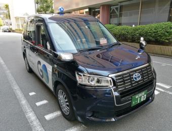 【当社がニュースに!】ニューノーマルタクシー出発式