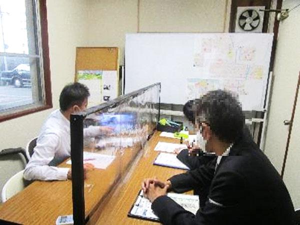 関西・安全センター チェック