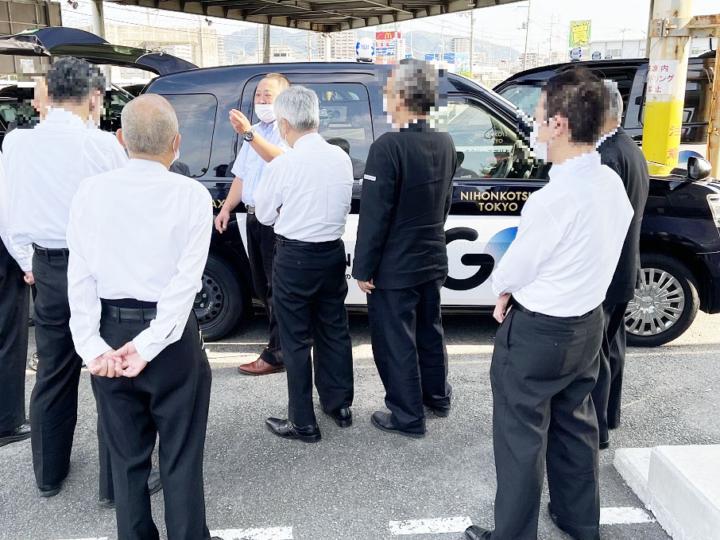関西・安全センター 高槻安全講習会